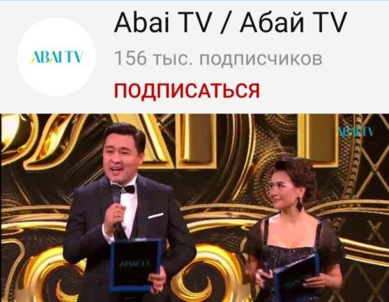 В Казахстане запущен новый телеканал «ABAI TV»
