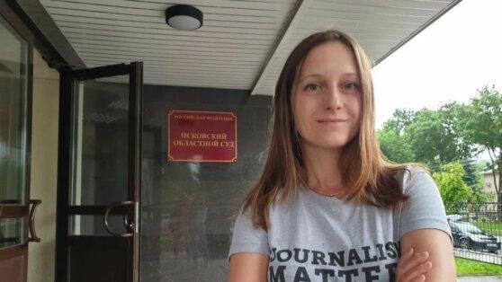 Обвинение запросило шесть лет для псковской журналистки Прокопьевой