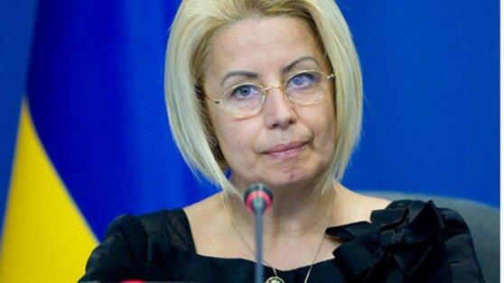 Экс-депутат Рады назвала причину окончательной потери Крыма