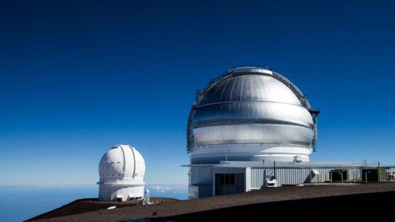 Астрономы обнаружили неизвестные ранее космические объекты