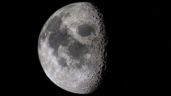 Немецкие ученые «омолодили» Луну на 85 млн лет