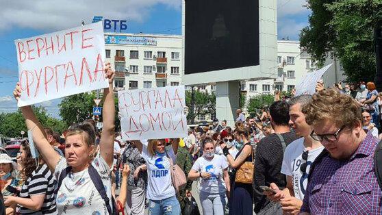 Жители Хабаровского края устроили несанкционированную акцию в поддержку Фургала