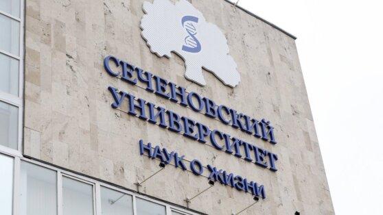 В Москве выписаны первые участники испытаний вакцины против COVID-19
