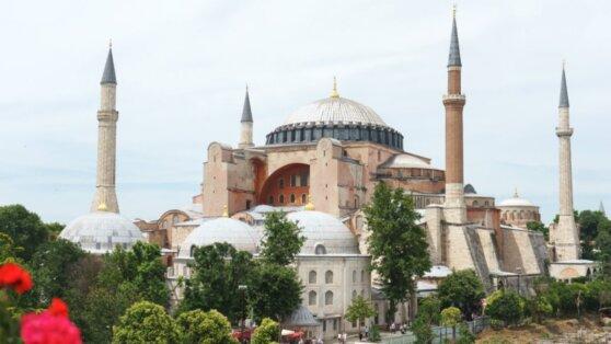 В Турции назвали дату начала богослужений в соборе Святой Софии