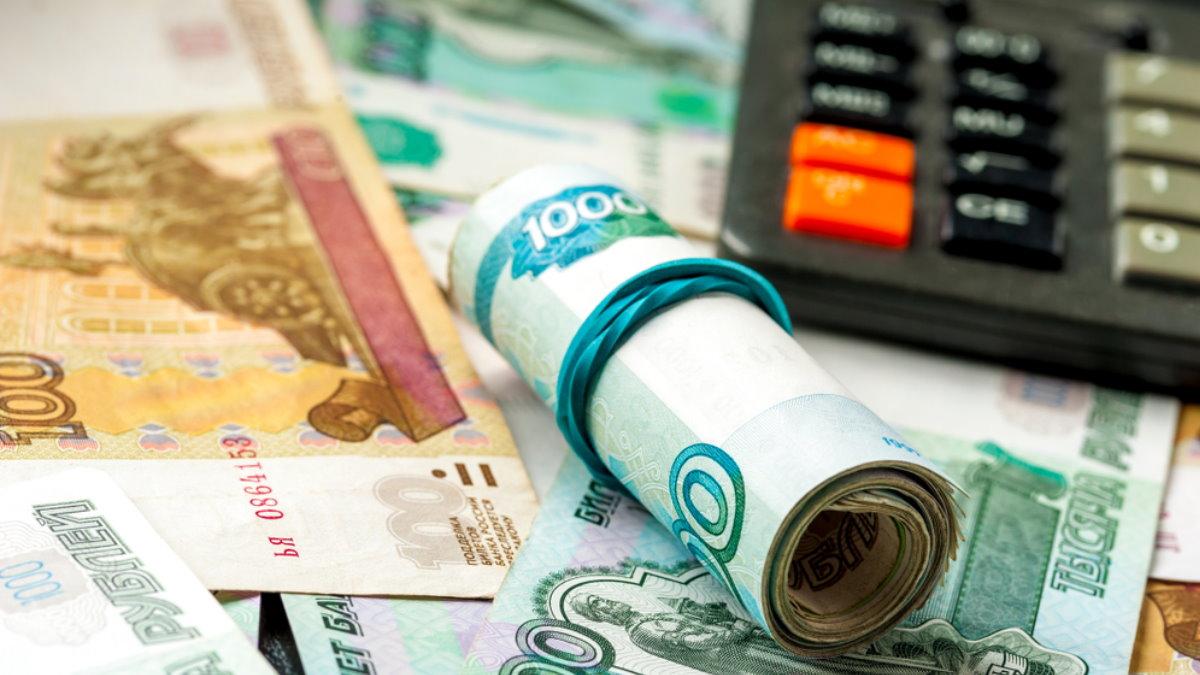 Деньги рубли калькулятор подсчёт финансы бюджет налоги три