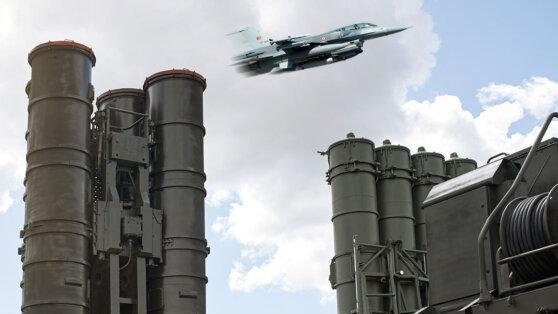Турция испытала российские С-400 на американских истребителях F-16