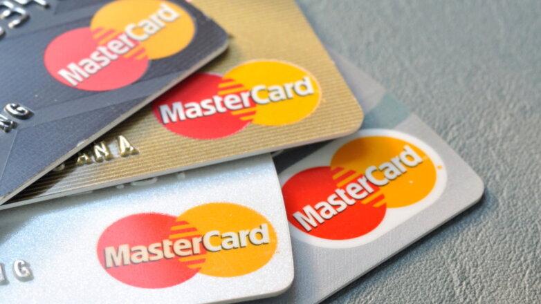 Mastercard карта логотип