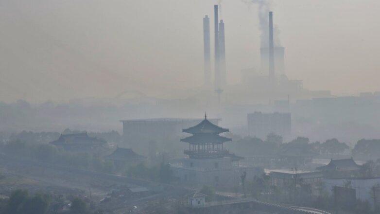 Китай смог загрязнение воздуха