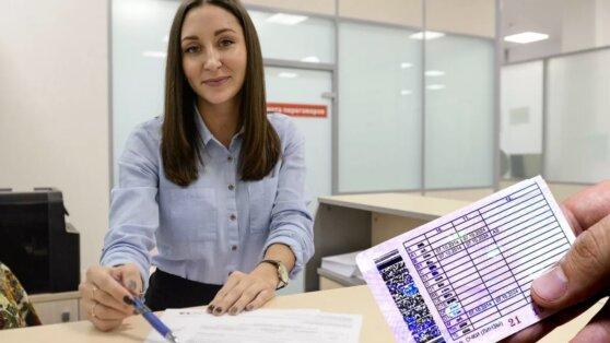 Россиянам разрешат обращаться в банки без паспорта