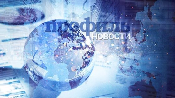 Незаконные акции протеста в России, анонимные пожертвования Байдену, сложности с международными COVID-паспортами. Что произошло ночью, 24 января