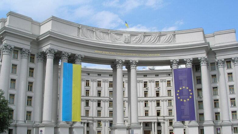 МИД Украины Министерство иностранных дел здание