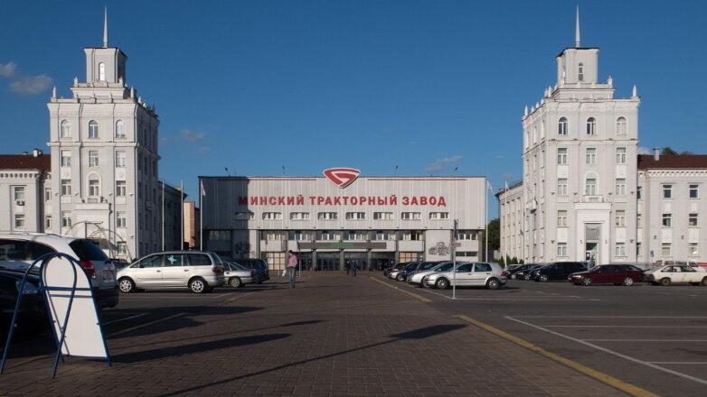 МТЗ Минский тракторный завод