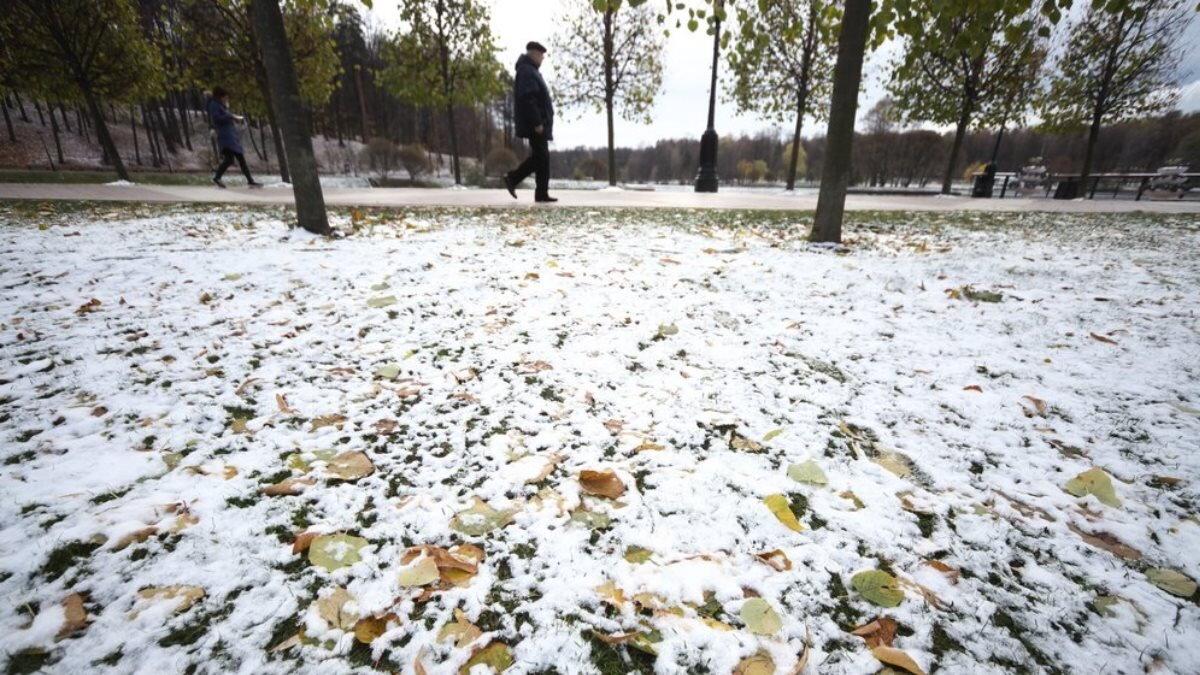 Погода первый снег осень