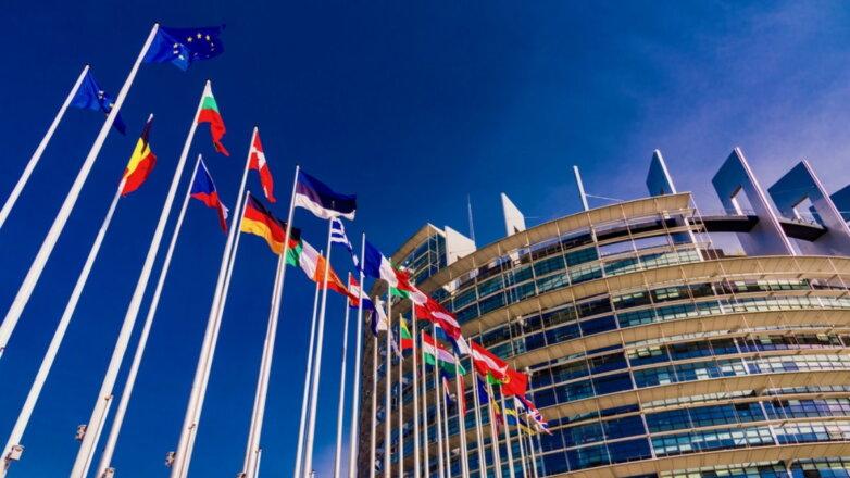 Главное здание Совета Европы в Страсбурге Франция Евросоюз ЕС Европарламент
