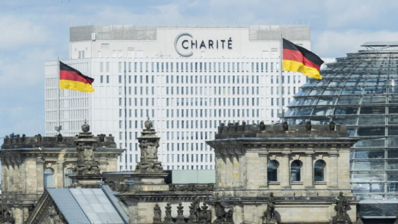 Больница госпиталь клиника Шарите Charite Берлин Германия Навальный отравление один