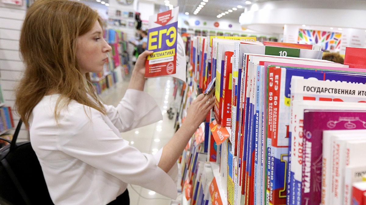 Покупка школьных принадлежностей к началу учебного года