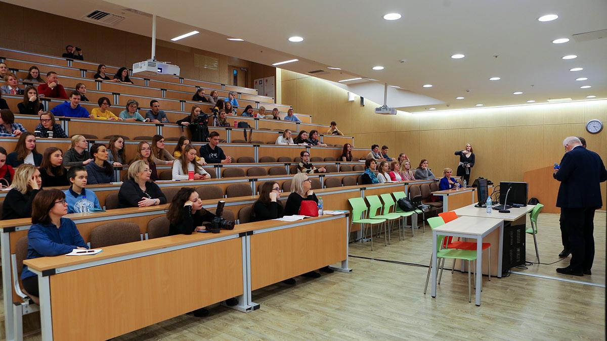 лекция в аудитории