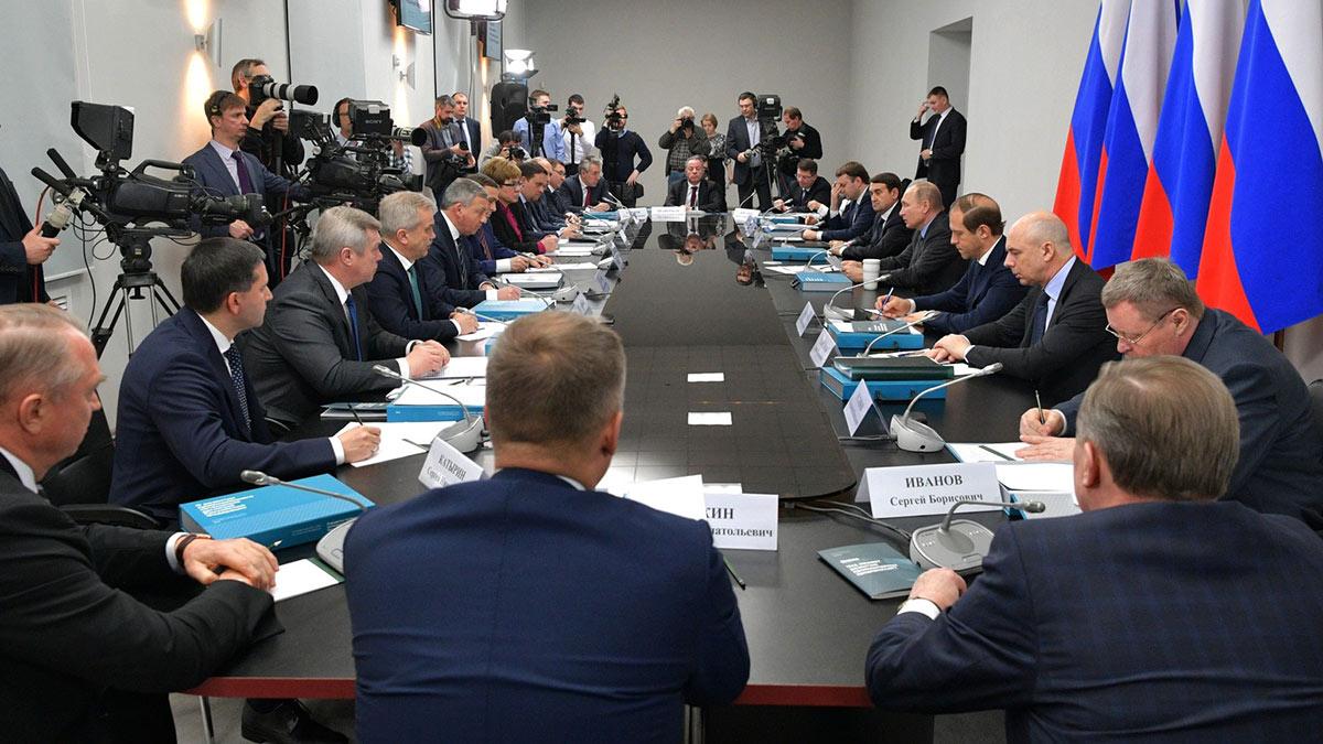 заседание президиума Госсовета