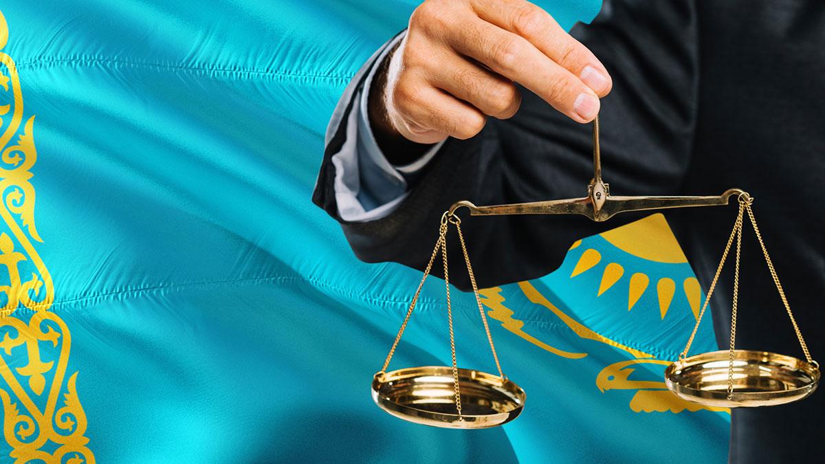 Судебная система Казахстана