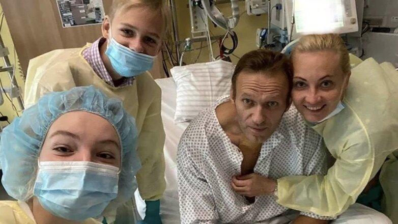 Навальный после комы