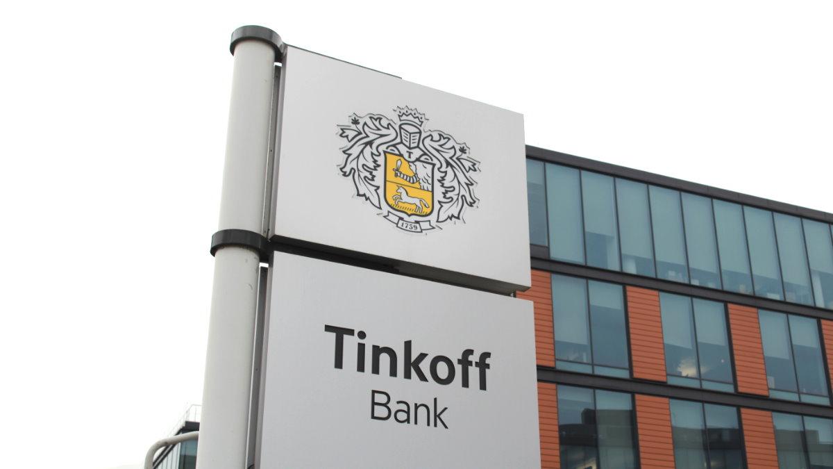 Tinkoff Bank Тинькофф Банк логотип офис