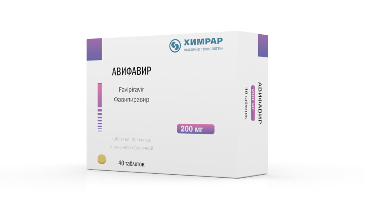 авифавир противовирусный препарат
