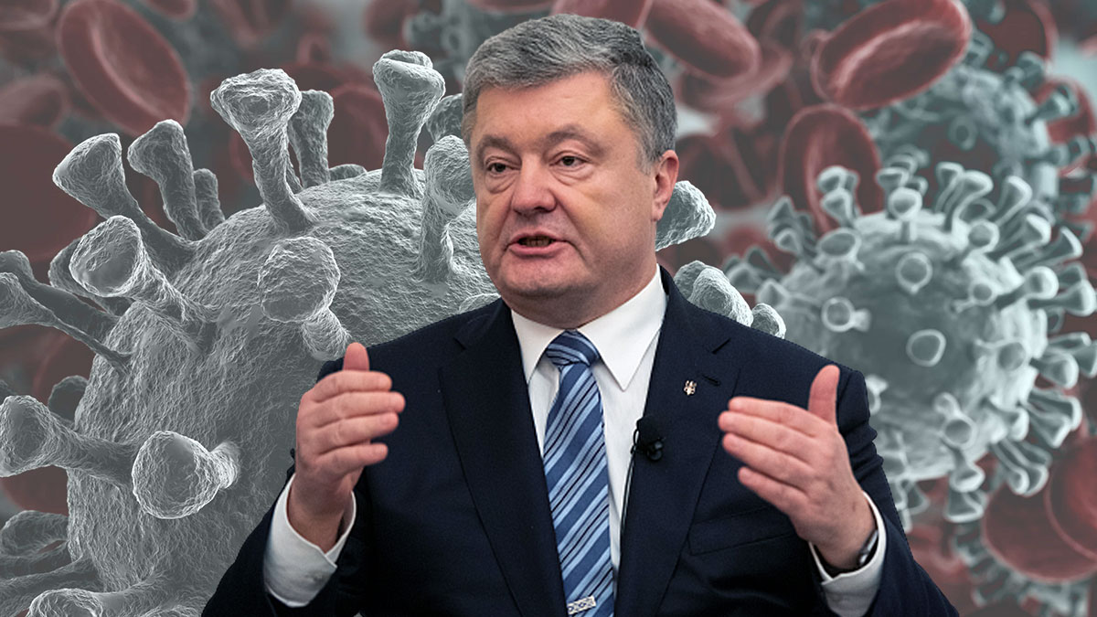 Петр Порошенко заразился коронавирусом