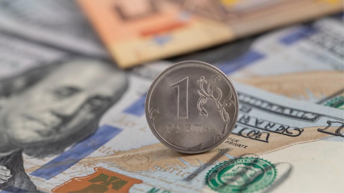 Рубли рубль евро доллары курс валют два