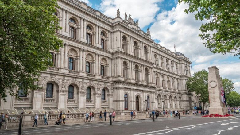 Великобритания МИД министерство иностранных дел в Лондоне