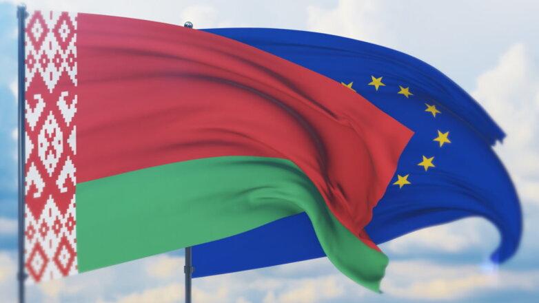 Беларусь Белоруссия Евросоюз ЕС флаги