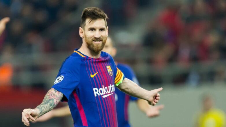 Футболист Лионель Месси - Lionel Messi улыбается пять
