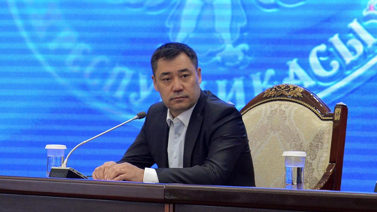 Ио президента Киргизии Садыр Жапаров один