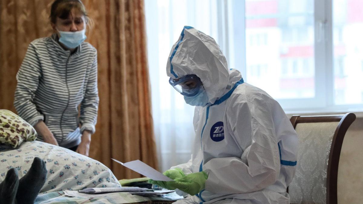 Коронавирус вызов врача на дом скорая помощь один