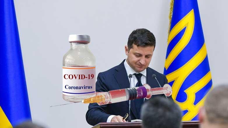 https://profile.ru/wp-content/uploads/2020/10/Ukraina-Zelenskij-vakcina.jpg