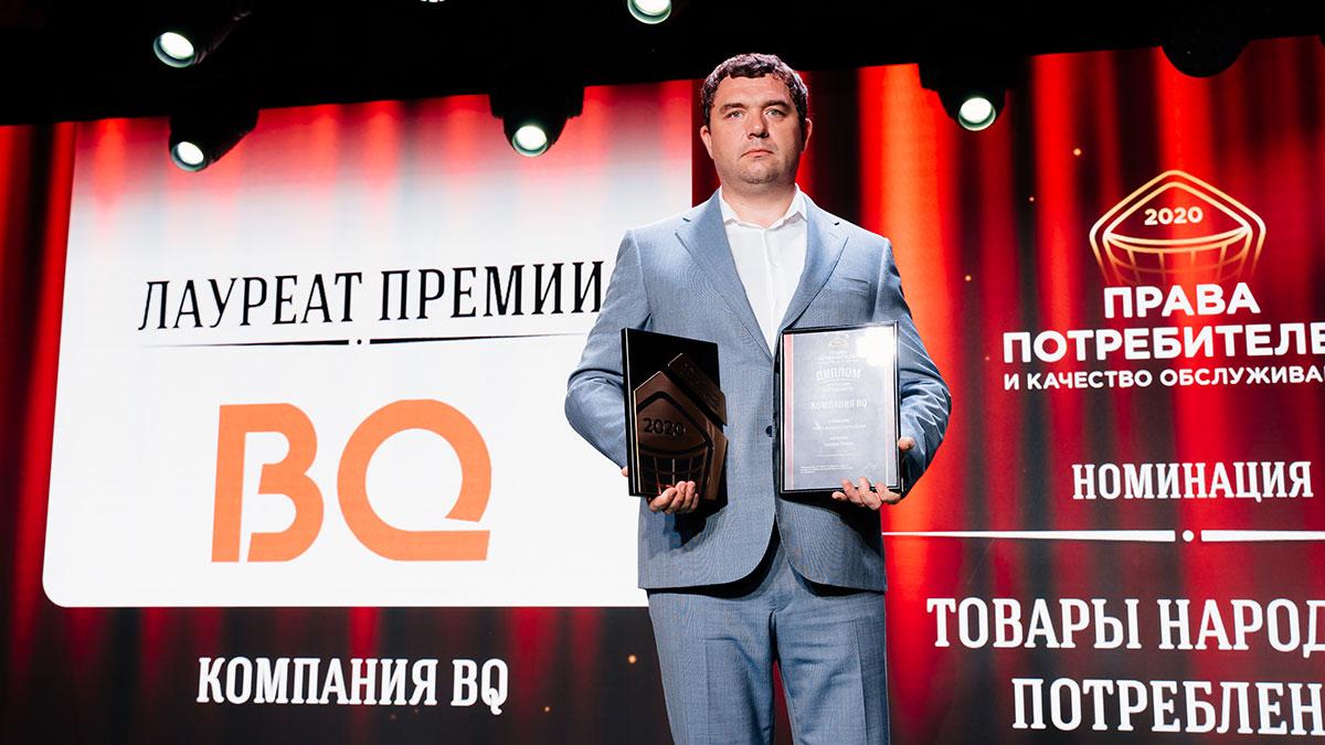 Генеральный директор компании BQ Владимир Пузанов
