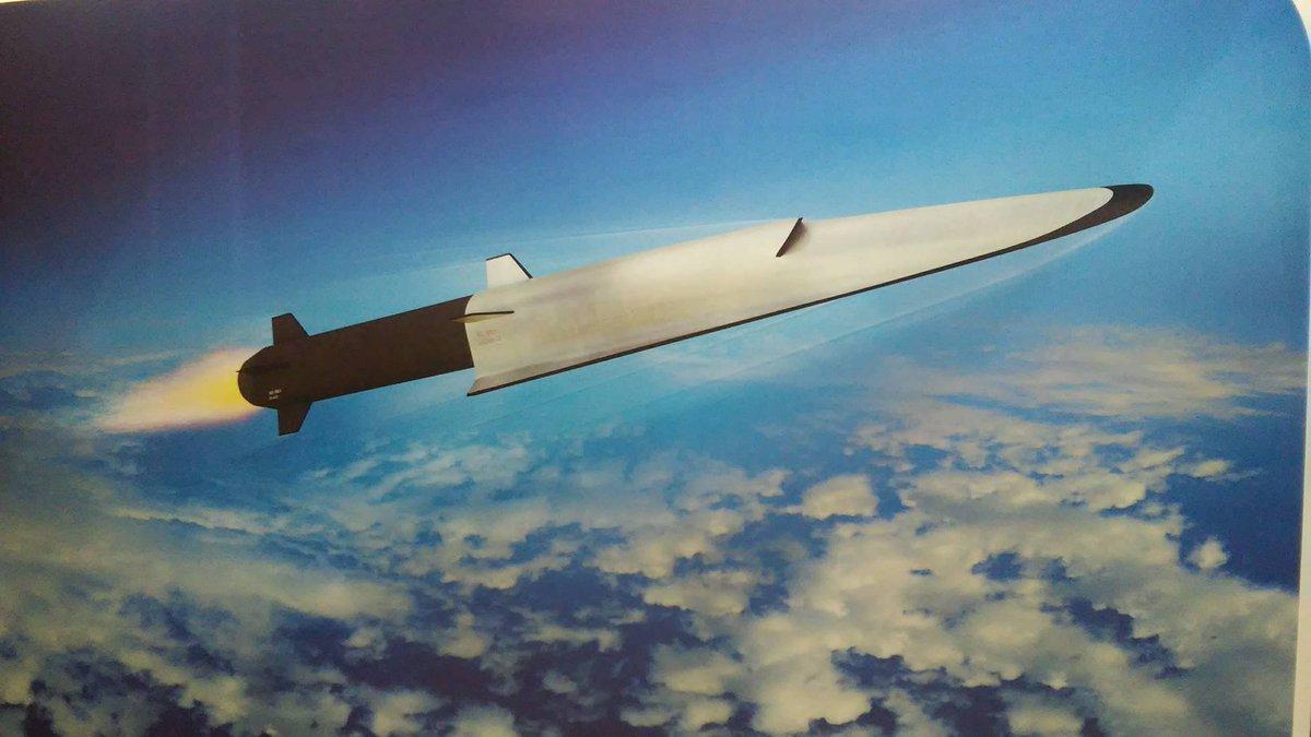 гиперзвуковая ракета сша цель