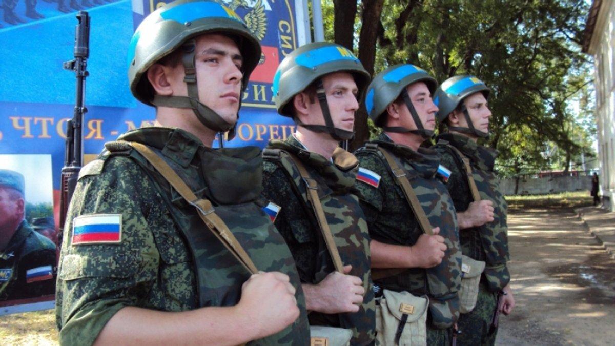 солдаты миротворческих сил России