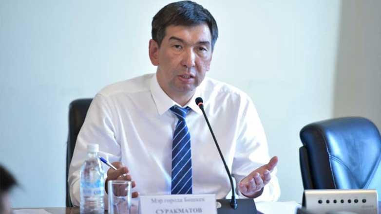 Бывший мэр Бишкека Суракматов