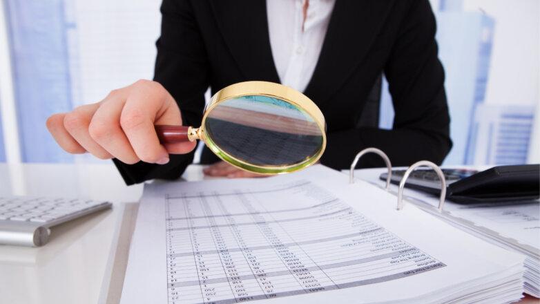 41 прогрессивные налоги Селезнев