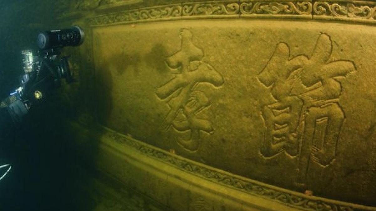 Затопленный китайский город археология