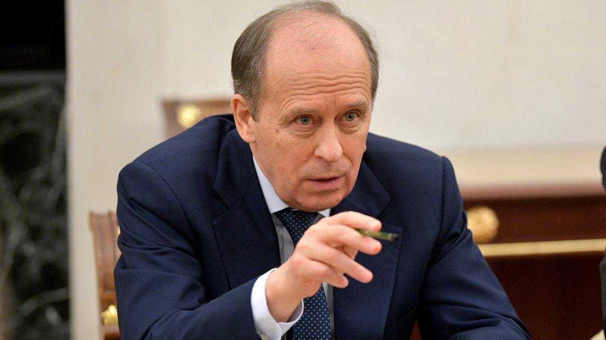 Александр Бортников директор ФСБ РФ четыре