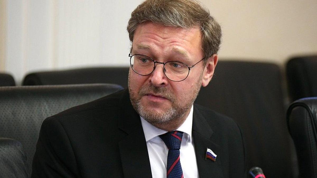 Константин Косачев один