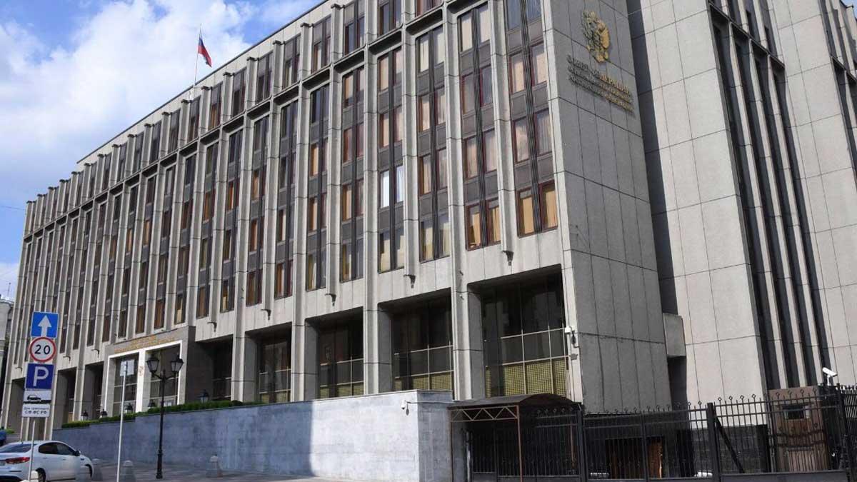 Совет Федерации Федерального Собрания Российской Федерации два