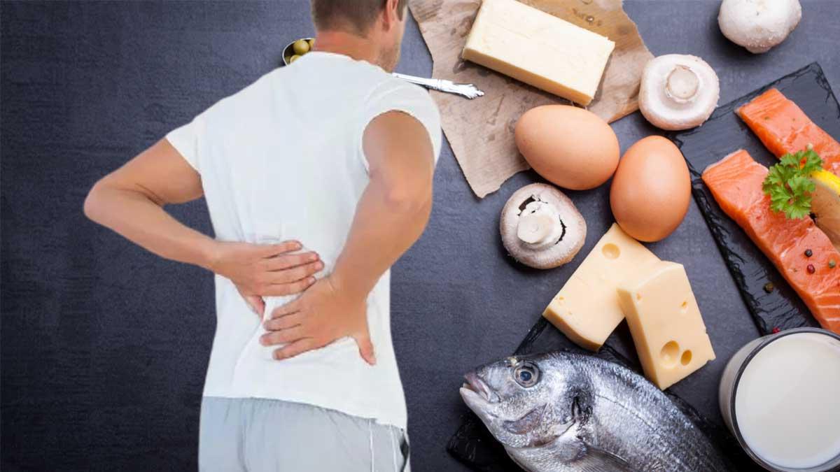 боли в костях витамин Д