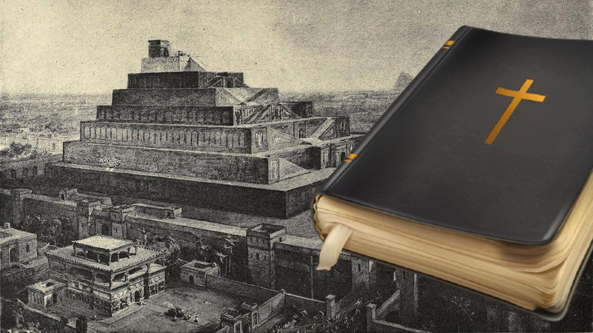 вавилон библия картина история