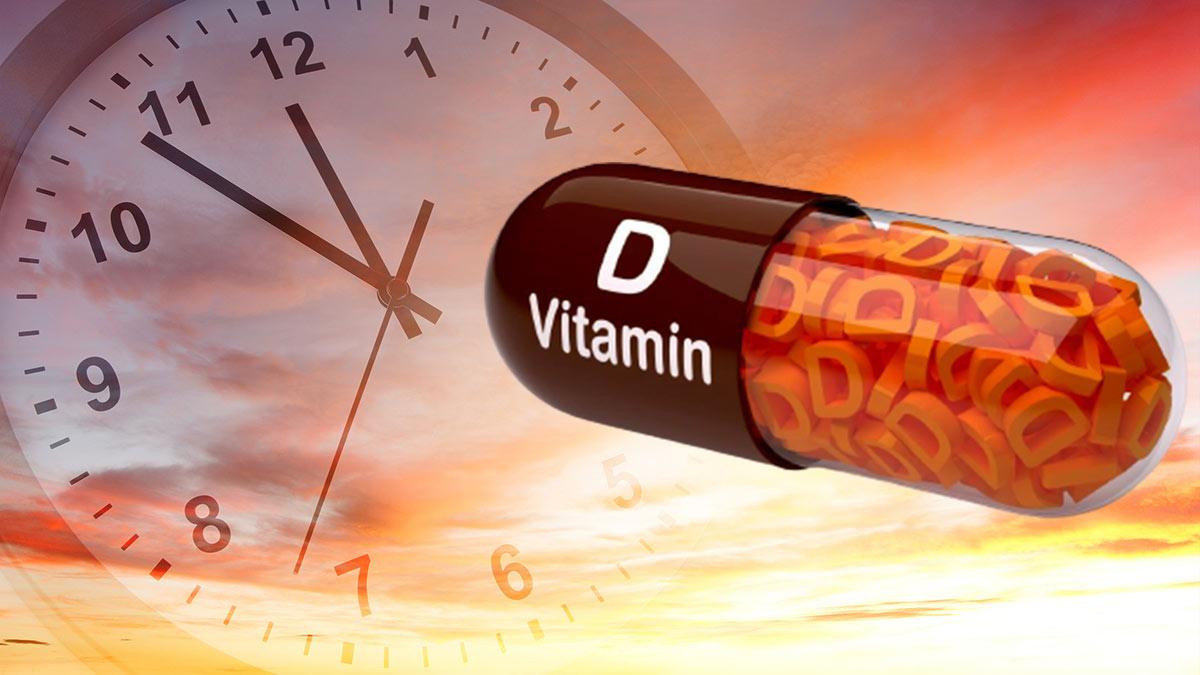 витамин д d часы время приема