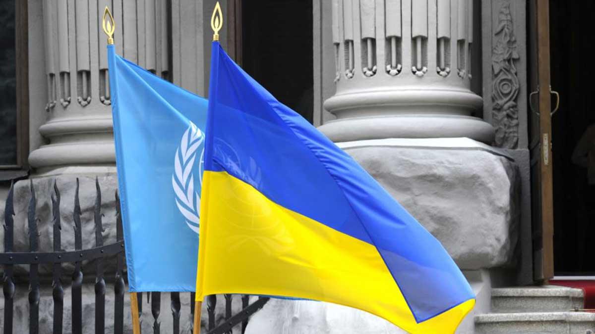 Флаг Украины ООН