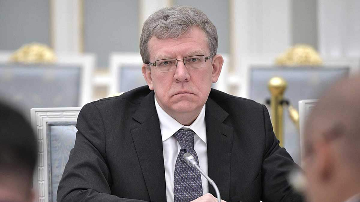Глава Счетной палаты РФ Алексей Кудрин