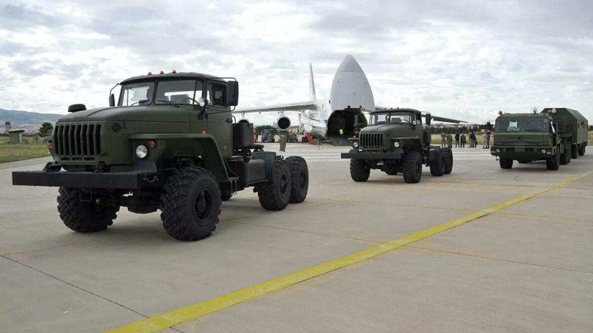 Поставка ЗРС С-400 в Турцию