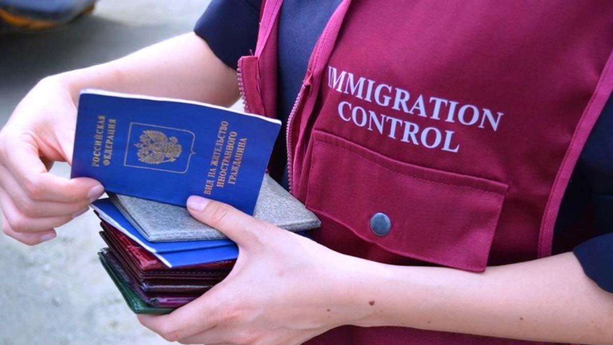 миграционный контроль вид на жительство в России